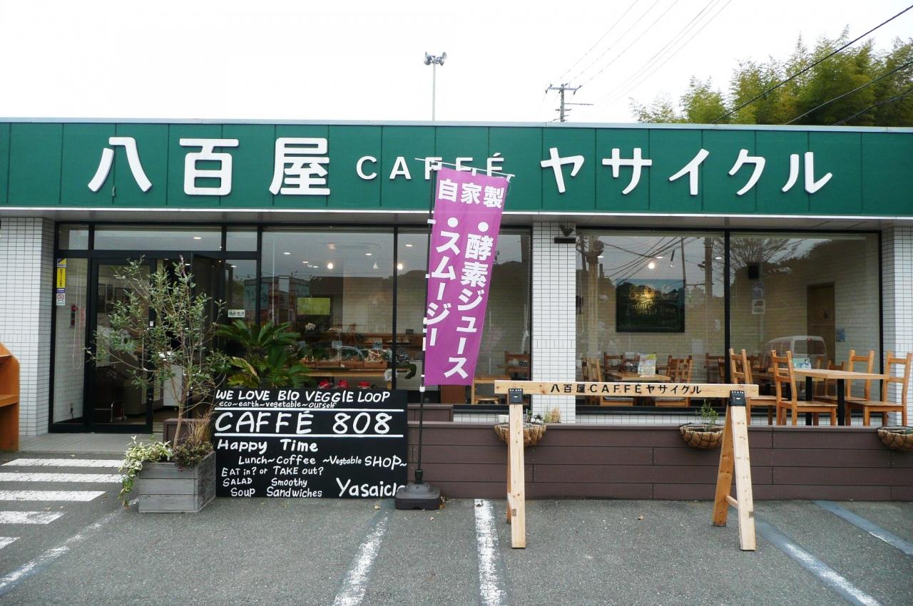 横須賀店外観写真